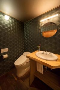 Ein Badezimmer in der Unterkunft Fujinoma Machiya House