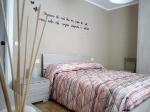 A bed or beds in a room at Notre rêve