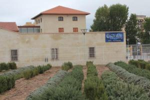 Foto del hotel  Hotel Restaurante Casa Blava