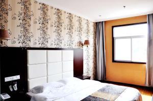 The Beauty of Baoji Traders Hotel