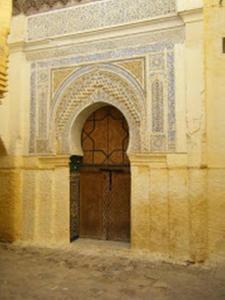 Riad Amazigh