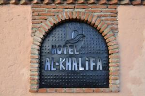 Hotel Alkhalifa