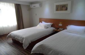Ningbo Chenghuangmiao Guangcheng Hotel (Former Goldmet Inn Ningbo Town City God Temple)