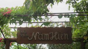 Gite Nam Hien Mekong