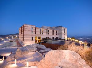 Foto del hotel  Parador de Lorca