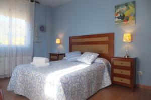 Foto del hotel  Puerta del Arco