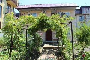 Guest House Viktoria