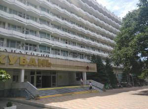 Health Resort Kuban Anapa