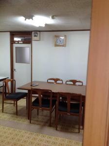 Share House Miyabi