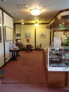Hotel Kamomekan