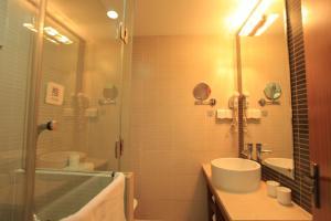 JI hotel Lhasa Jiangsu Road