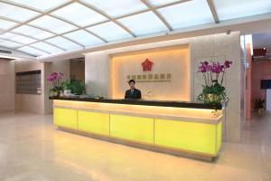 Foshan Plainvim International Boutique Hotel