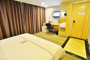 Super 8 Hotel Guangzhou Tianhe Lijiao
