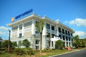 Wuyishan Tujia Sweetome Automobile Vaction Hotel Ziyou Town