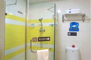 7Days Inn Guangzhou Panyu Chimlong South Railway Station