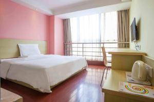 7Days Inn Xining Da Shi Zi North Street