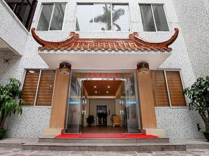 Tian Hong Business Apartment