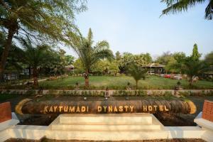 Kaytumadi Dynasty