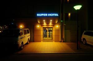 スーパーホテル千葉駅前 (Super Hotel Chiba Ekimae)