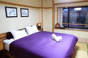 Morino Lodge - Myoko