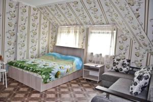Guest House SunShine
