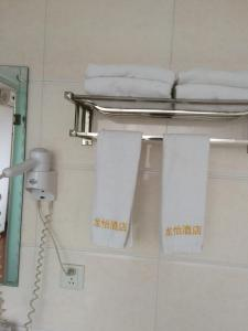 Longyi Hotel