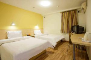 (7Days Inn Foshan Coach Terminal)