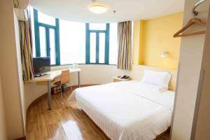 7Days Inn Yinchuan West Huaiyuan Road