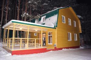 Baza Otdykha Ivolga