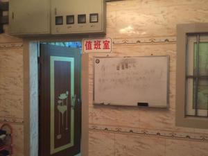Mingkuai Business Youth Hostel