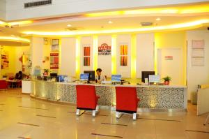 Grace Inn Linyi Jiefang Road