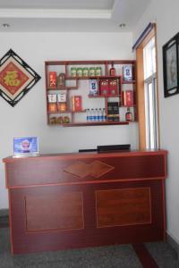 Huang Mountain Jujidi Guest House
