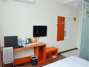 Shangkeyou Fast Hotel(Linyi Shuangyueyuan Branch)