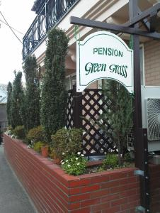 Pension Green Grass