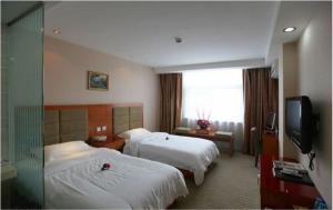 Jinrun Hengtong Hotel Yinchuan