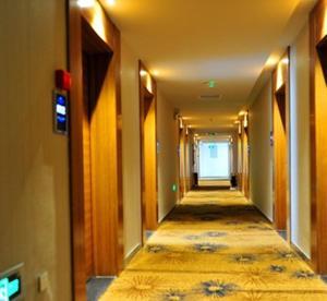 Yinchuan Shenhua Hotel