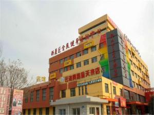 Yinchuan Xueshiyuan Inn