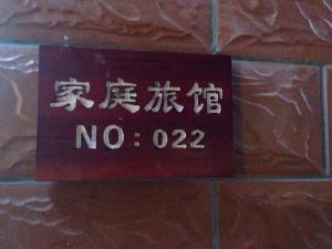 Manxi Inn