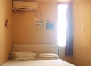 Caoyuan Hostel