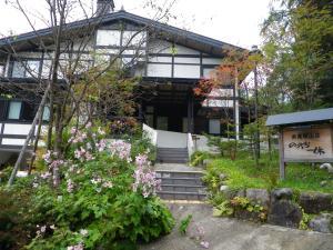 Okuhida Sanso Norikura Ikkyu