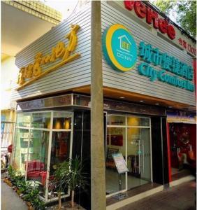 City Comfort Inn Nanning Jianzheng No.1 Branch