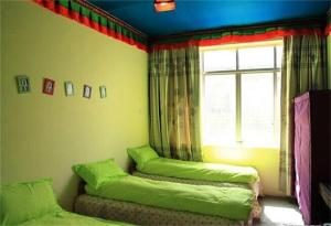 Lhasa Qicheng Inn