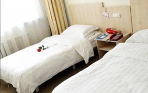 Mild Express Hotel South Erhuan Branch