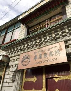Lhasa Cho Oyo Inn