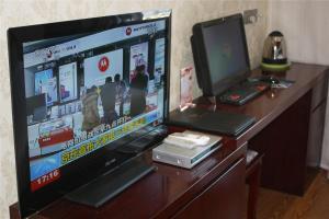 (Fengcheng Yijia Business Hotel)