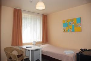 Apartmentpension Am Krongut