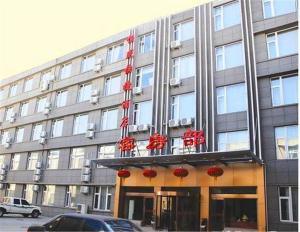 Hengsheng Inn