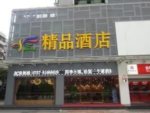 Foshan Four Season Boutique Hotel