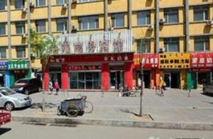 Hohhot Longyuan Business Hotel