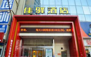 Grace Inn Luoyang Branch
